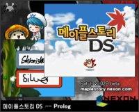2010-05-15_MaplestoryDS_Walktrough_Prolog_HQ.jpg